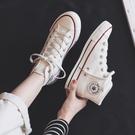 高筒鞋 高幫帆布鞋女2021年春季新款百搭ulzzang板鞋春秋ins潮小白鞋子夏 韓國時尚 618