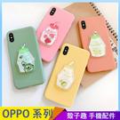 捏捏飲料殼 OPPO A53 A72 A91 A31 A9 A5 2020 手機殼 牛奶多多 保護殼保護套 全包邊素殼 果凍軟殼