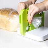 封口器 日式廚房封口機塑料袋超市膠帶包裝器家用封口夾食品保鮮袋扎口機  曼慕
