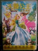 影音專賣店-B30-091-正版DVD*動畫【天鵝公主:皇室傳說/The Swan Princess: A Royal】