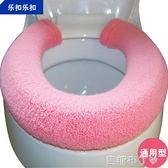 加厚馬桶墊坐墊子紐扣坐便套圈家用防水可水洗OUV方形通用 焦糖布丁