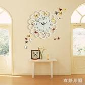 歐式創意鐘表掛鐘 客廳簡約現代田園石英鐘臥室時鐘掛表超靜音 BT23281【衣好月圓】