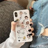 手機殼可愛全包OPPOR9手機殼硅膠R9S軟殼r11女款reno簡約R11s春季特惠