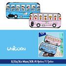 -兩款-橫式卡通小公車系列全包軟殼 保護殼 iphone XSMax XR iXiXS i7i8 i7i8plus Unicorn手機殼