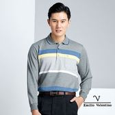 【Emilio Valentino】優雅品味橫紋保暖休閒POLO衫 - 灰藍黃白條紋
