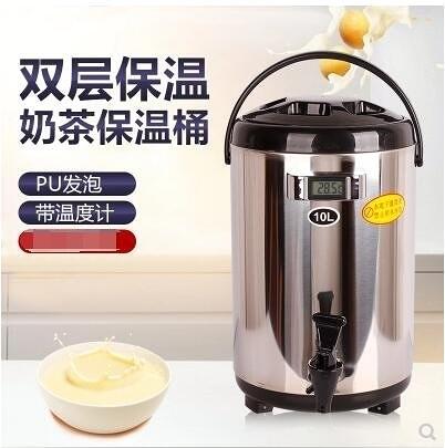 10升保温桶冰桶商用奶茶保温桶奶茶店專用
