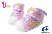 Moonstar月星 寶寶機能鞋 星空小熊高筒運動鞋H9624#粉紅◆OSOME奧森鞋業