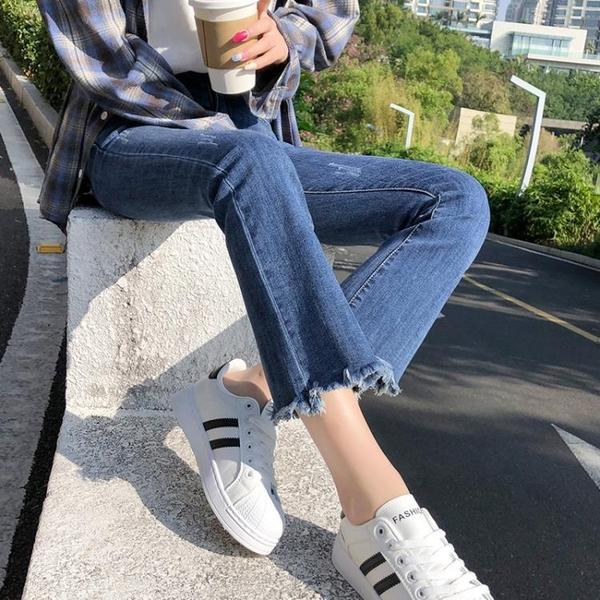 喇叭褲 牛仔喇叭褲女高腰顯瘦小個子2021年春秋新款潮時尚彈力八分微喇叭 伊蒂斯