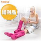 【超贈點五倍送】(福利品)tokuyo 玩美女神美腿靴 TF-610(可折充電設計)