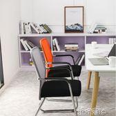 辦公椅子電腦椅家用靠背椅休閑學生椅會議椅單人折疊椅弓形宿舍椅igo 港仔會社