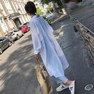 防曬衣 超長開衫女夏季韓版潮中長款過膝防曬衣百搭學生寬鬆襯衫薄外套
