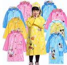 小朋友 兒童雨衣 帶書包位 男童女童學生卡通雨衣