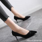 冬季新款高跟鞋女秋春尖頭細跟低跟百搭韓版伴娘鞋禮儀正裝鞋