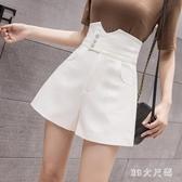 短褲女夏高腰顯瘦2020新款時尚氣質超高腰寬鬆緊身a字休閒闊腿褲 FX4977 【MG大尺碼】