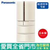 (1級能效)Panasonic國際601L六門變頻冰箱NR-F602VT-N1含配送到府+標準安裝【愛買】