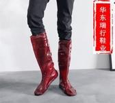 農田靴農用男士軟底水鞋襪插秧鞋捕魚鞋雨鞋【聚寶屋】