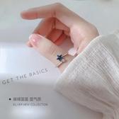 戒指 藍色星星開口戒指女簡約關節尾戒 莎拉嘿幼