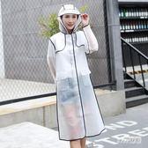 雨衣 單人旅游成人徒步男女式學生韓版風格時尚風衣長款雨披 df10001【Sweet家居】