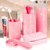 旅游必備用品裝備神器洗漱包分裝瓶