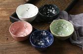 日式和風家用陶瓷米飯碗