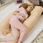孕婦枕 孕婦枕孕婦枕頭護腰側睡枕側臥枕頭多功能睡枕孕婦u型枕 降價兩天
