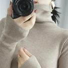 高領毛衣 秋冬新款洋氣高領毛衣女套頭短款長袖修身緊身堆堆學生針織打底衫-米蘭街頭