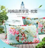 純棉枕套一對裝48*74cm全棉斜紋枕芯套單人學生枕頭套    提拉米蘇