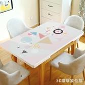 幾何系列 軟質玻璃防水防燙免洗家用餐廳桌布長方形塑料臺布厚PH4612【3C環球數位館】