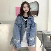 春裝女裝韓版寬鬆百搭字母做舊牛仔外套學生BF風牛仔衣夾克上衣潮