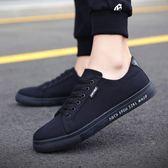 春季新款低筒男鞋子休閒鞋學生百搭帆布板鞋