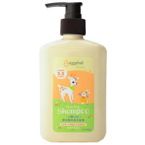 【奇買親子購物網】eggshell Verda 小鹿山丘嬰幼童保濕洗髮精340g