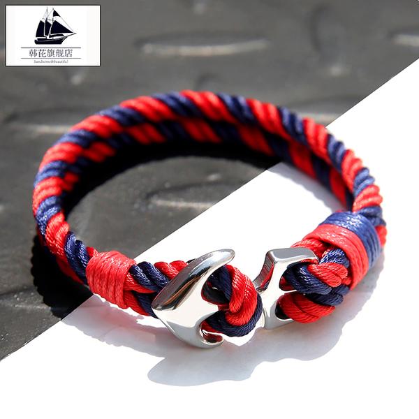 男生手飾 手環海軍風船錨手鏈男士潮人歐美街頭復古編織手繩女學生簡約情侶手飾