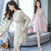 連身裙 春秋韓版收腰修身中長款A字長袖蕾絲粉紅連身裙內搭打底-炫科技