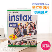 【寬幅空白底片20張入】Norns Fujifilm instax WIDE 300 210 200 富士拍立得寬版白邊 大張底片相機適用