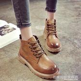 ins短靴英倫風馬丁靴女百搭韓版單靴短筒chic靴子  『名購居家』