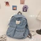 牛仔包 韓版森系文藝古著感書包做舊水洗牛仔帆布學生學院背包後背包女 晶彩 99免運