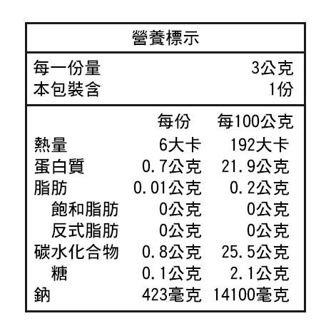 憶霖海帶芽沖泡式湯包 3克*15入【歐必買】