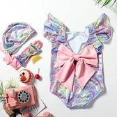 兒童泳衣女童連身游泳衣寶寶公主美人魚嬰兒小童防曬可愛送帽裝潮