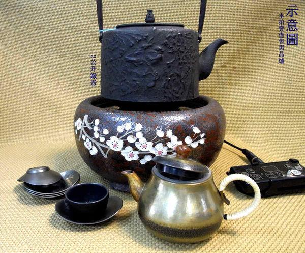 黑晶面板遠紅外線電熱爐【梅之華 紅】台灣手工製陶瓷 搭配鐵壺-爐座 煮茶 煮水