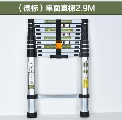 鋁合金伸縮梯 加厚人字梯子折疊梯 伸縮梯子4(主圖款 單面直梯2.9M)