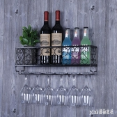 紅酒杯架倒掛家用紅酒架壁掛高腳杯架創意吊杯架葡萄酒架歐式杯架 PA1665 『pink領袖衣社』