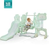 溜滑梯寶寶室內滑梯多功能家用兒童滑滑梯組合游樂園秋千健身玩具XW 快速出貨