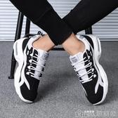 休閒鞋 休閒板鞋韓版鞋百搭氣墊的老爹男鞋子 歌莉婭
