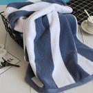 純棉條紋大浴巾 男女通用韓版情侶個性學生成人洗澡 全棉柔軟吸水   LannaS