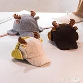 寶寶帽子秋冬季可愛小鹿鴨舌帽男女兒童秋款保暖護耳帽時尚棒球帽 第一印象