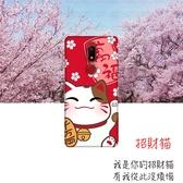 [C11 軟殼] Sugar 糖果 C11 手機殼 外殼 保護套 招財貓