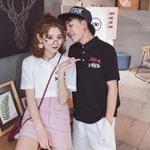 2018新款情侶裝夏裝正韓短袖T恤氣質夏季半袖學院風學生班服潮