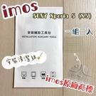 【iMos】3SAS 鏡頭保護貼2入組 附清潔組 SONY Xperia 5 (6.1吋) 雷射切割 疏油疏水 鏡頭貼