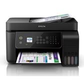 EPSON 愛普生 L5190 A4連續供墨雙網4合1複合機 印表機 C11CG85506