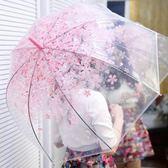 日本櫻花傘透明雨傘折疊小學生公主兒童女孩拱形小清新長柄傘wy